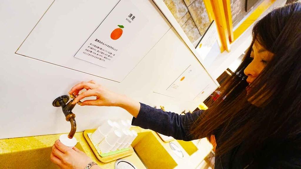 みかんジュース蛇口@道後温泉「道後やや」@【適材適食】小園亜由美(管理栄養士・野菜ソムリエ上級プロ)
