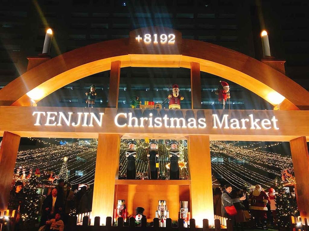Tenjin Christmas Market@「サンタが天神にやってきた」名付けて『クリスマスツリーハンター』2018年福岡・天神の『クリスマスツリー』を集めてみた【適材適食】小園亜由美(管理栄養士・野菜ソムリエ上級プロ)