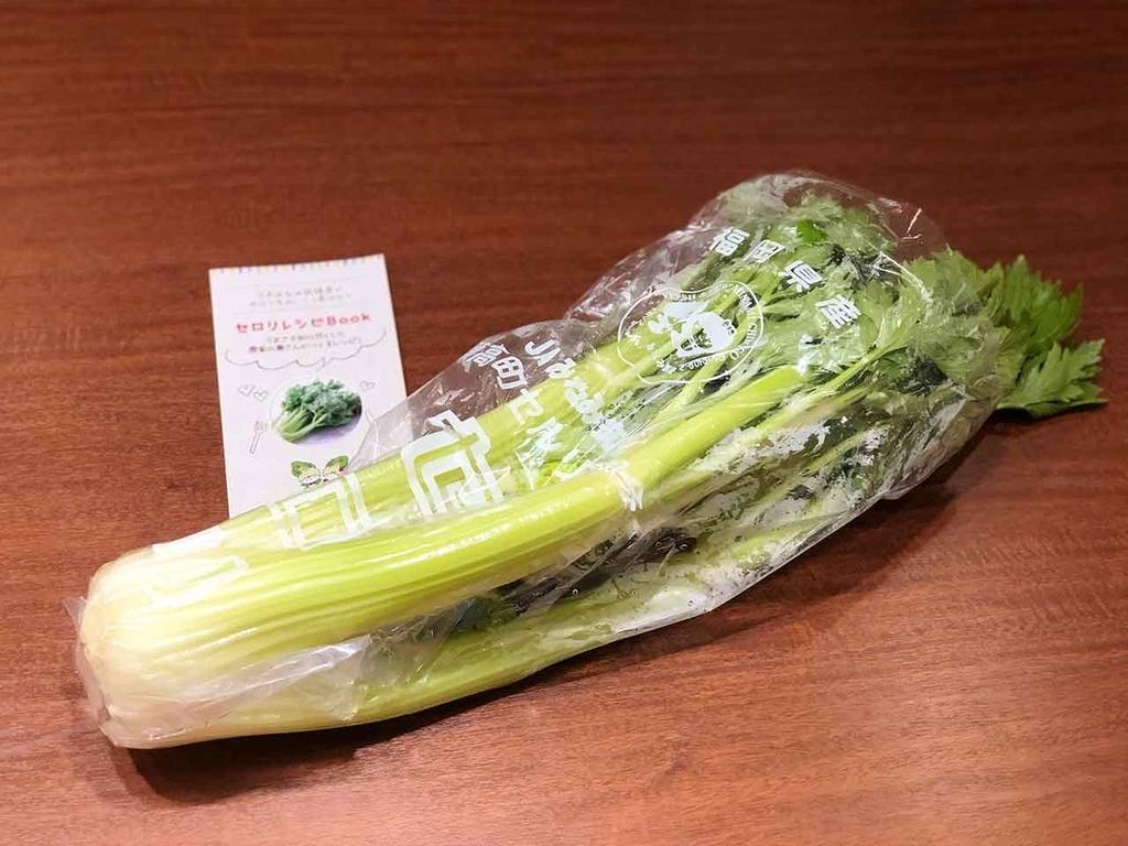 「『セロリ』って本当は『セルリー』なのかも知れない!?」博多ファーマーズマーケットで見つけた福岡・みやま市特産のセルリーはとても大きかった!【適材適食】小園亜由美(管理栄養士・野菜ソムリエ上級プロ)