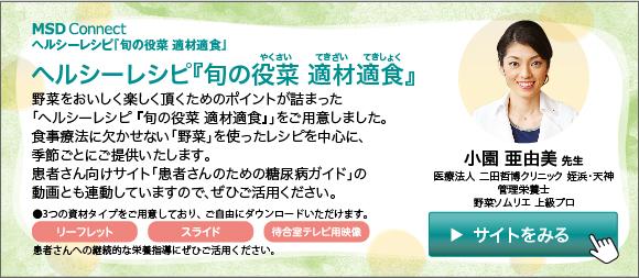 f:id:kozonoayumi2018:20190421163039j:plain