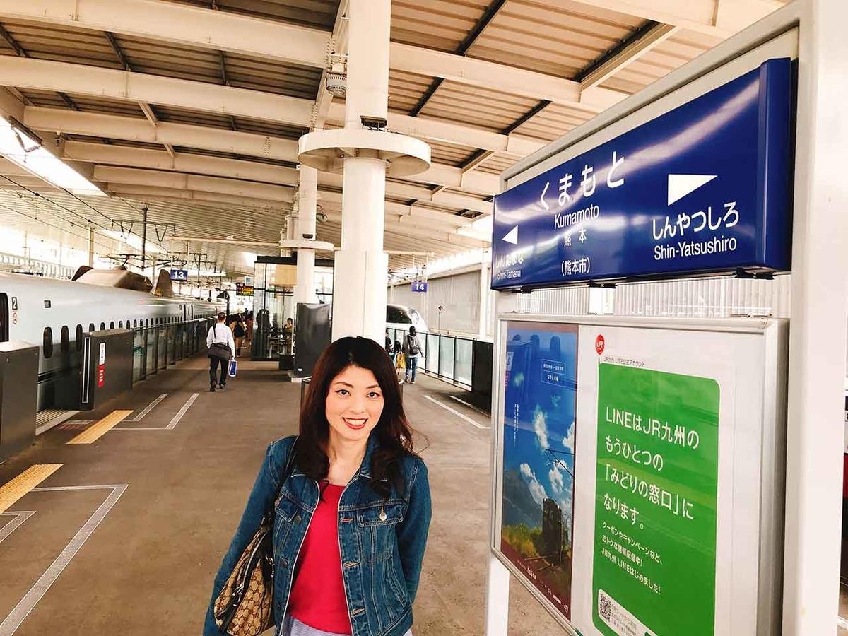九州新幹線さくらで博多から熊本まで30分@GW「平成駅から出発進行」平成の最後にJR九州豊肥本線熊本駅の隣「平成駅」に行ってみた★