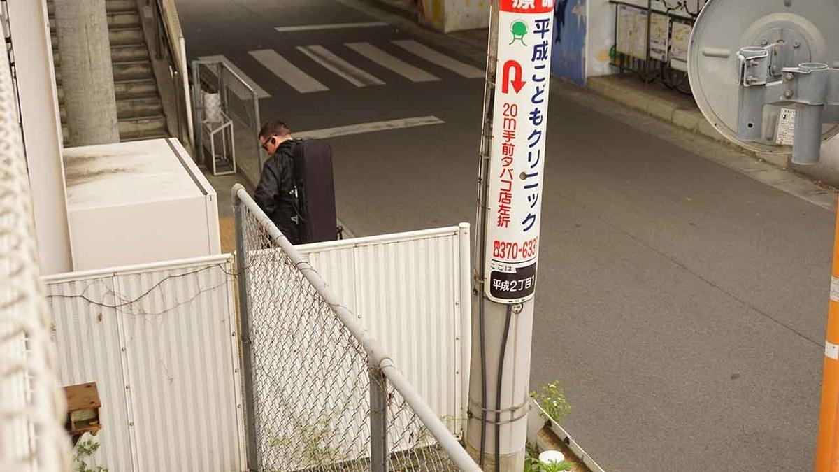 GW「平成駅から出発進行」平成の最後にJR九州豊肥本線熊本駅の隣「平成駅」に行ってみた★