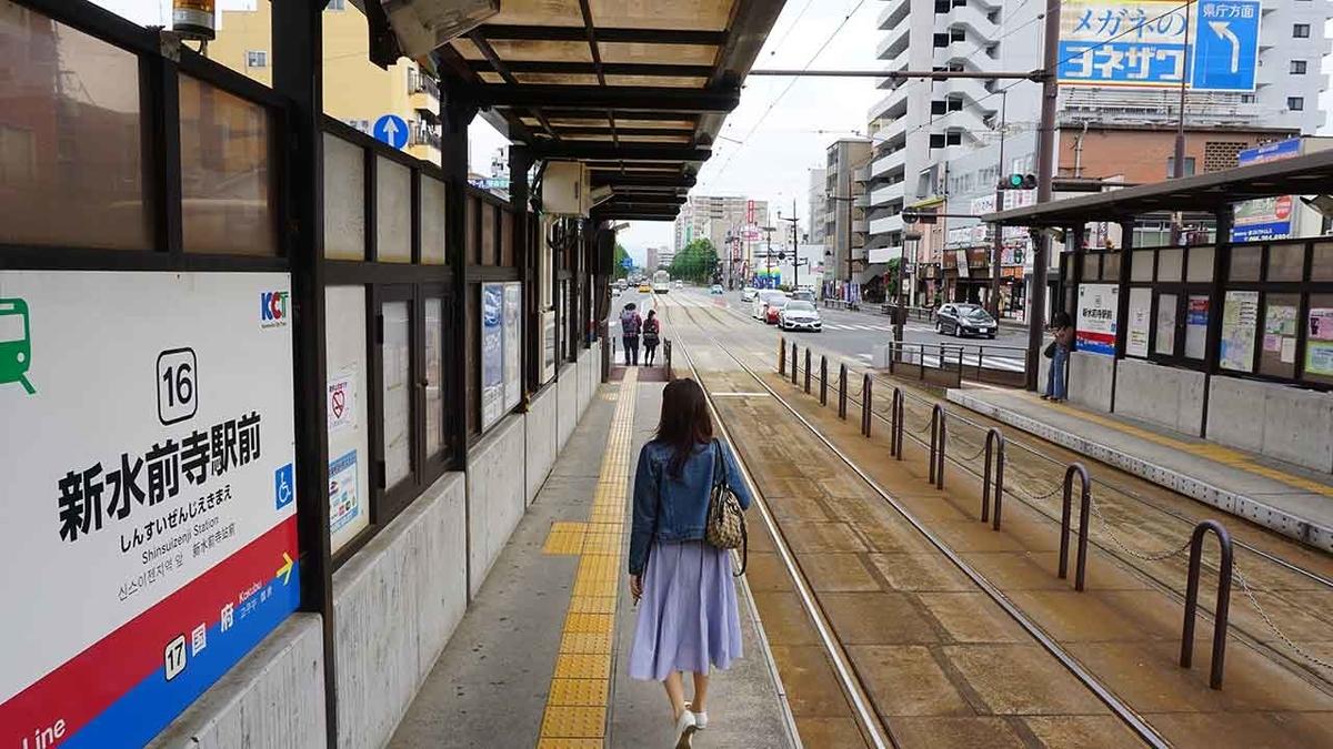 JR九州豊肥本線新水前寺駅下車