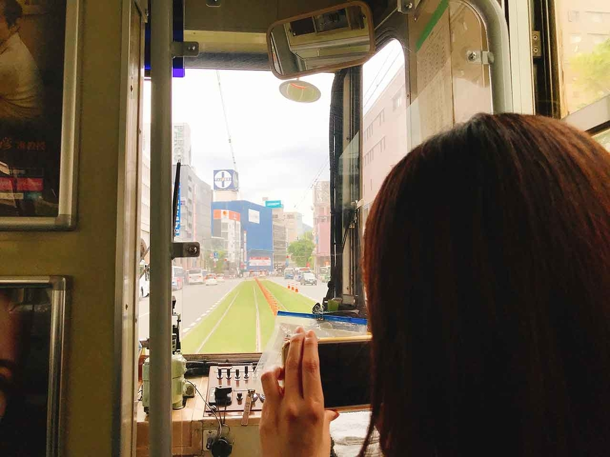 熊本市電で移動【適材適食】小園亜由美(管理栄養士・野菜ソムリエ上級プロ)