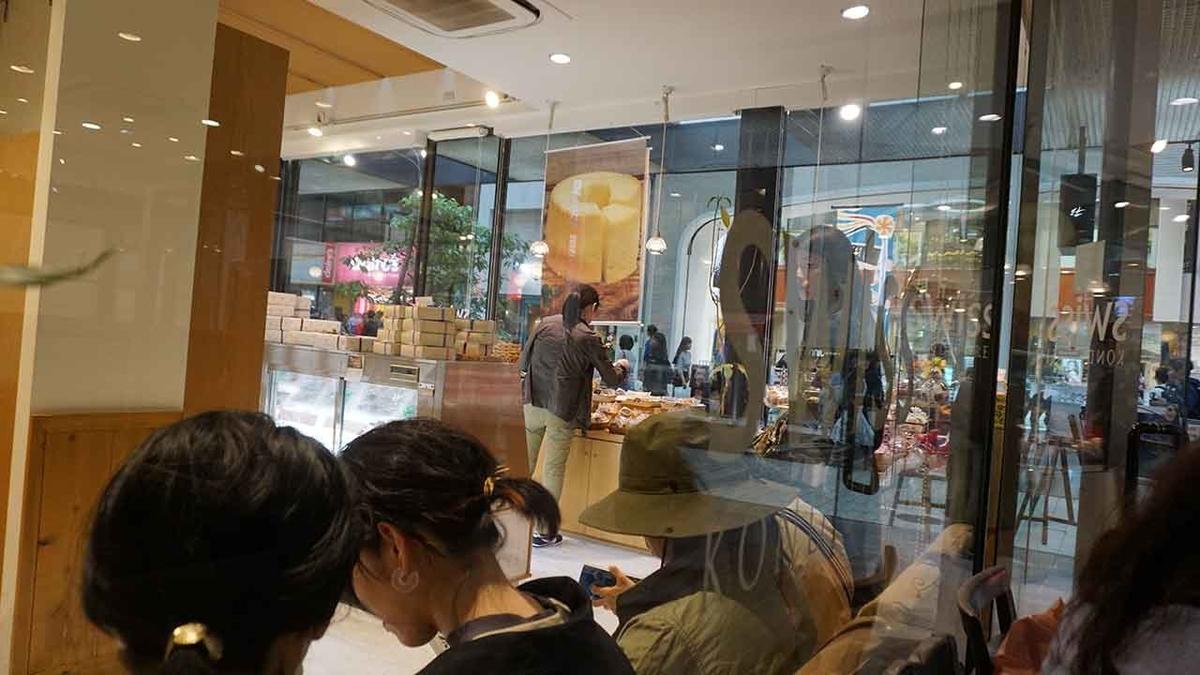 洋菓子SWISS(スイス)@熊本【適材適食】小園亜由美(管理栄養士・野菜ソムリエ上級プロ)