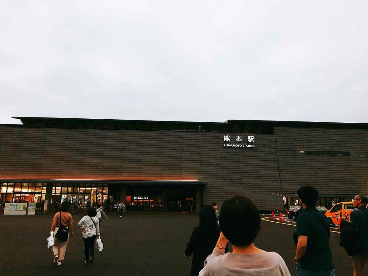 熊本駅@【適材適食】小園亜由美(管理栄養士・野菜ソムリエ上級プロ)
