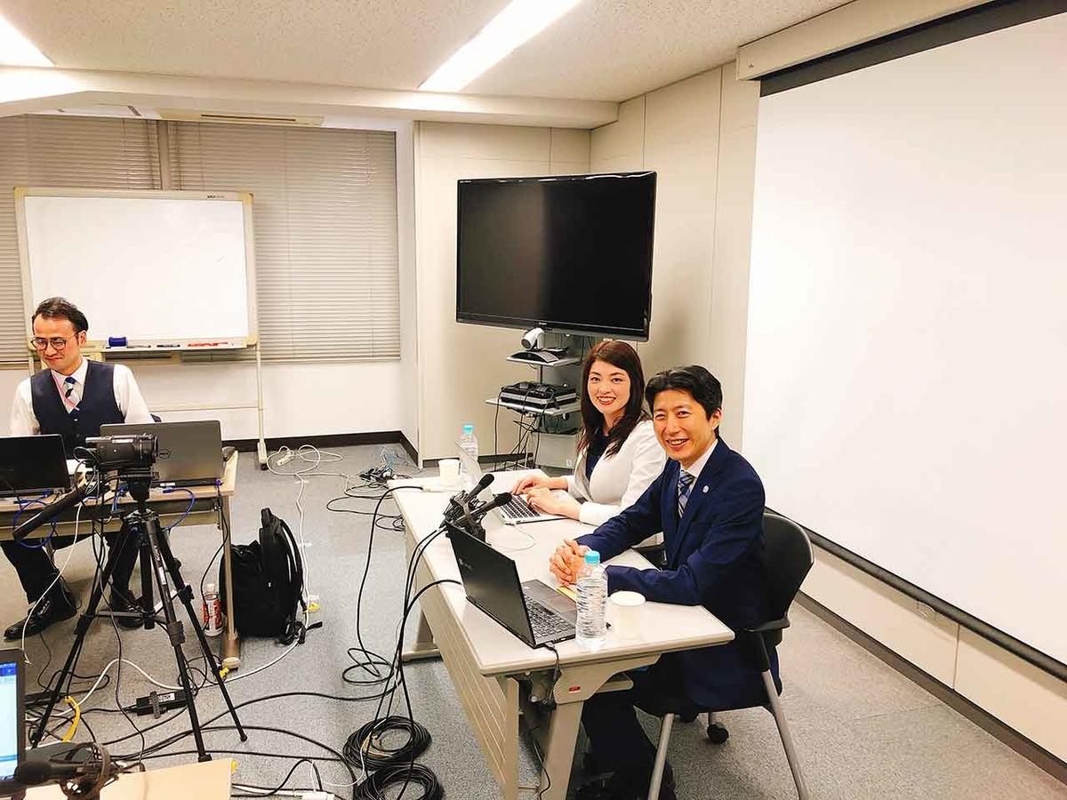 「Takeda Diabetes Academy」糖尿病全国Web講演会で講演させて頂きました【適材適食】小園亜由美(管理栄養士・野菜ソムリエ上級プロ)