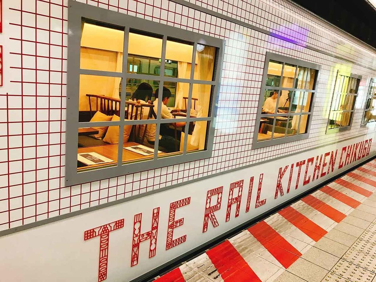 「西鉄 地域を味わう旅列車[ THE RAIL KITCHEN CHIKUGO ]に福岡天神駅で遭遇」正直、これはウラヤマシイ【適材適食】小園亜由美(管理栄養士・野菜ソムリエ上級プロ)