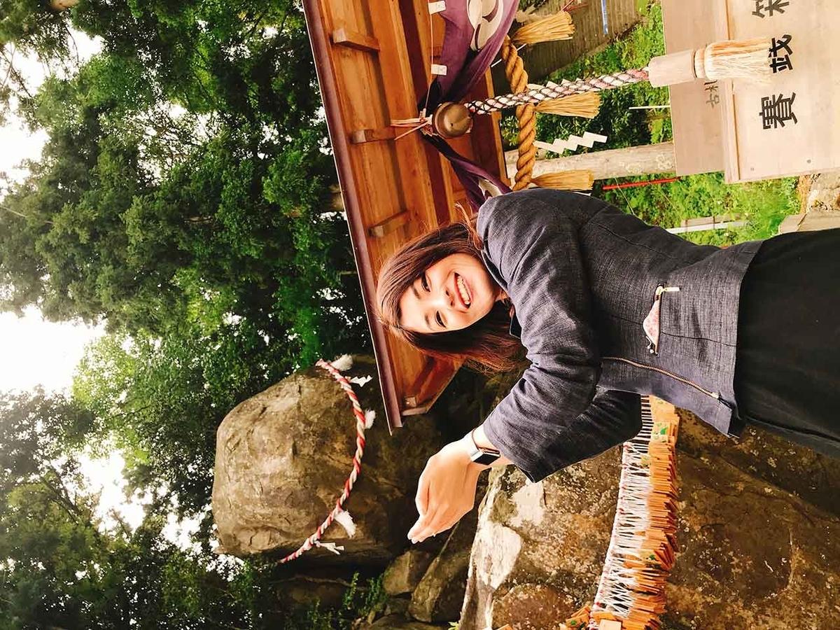 「落ちそうで落ちない大きな大きな岩@釣石神社」宮城県石巻市北上町@初東北の旅②【適材適食】小園亜由美(管理栄養士・野菜ソムリエ上級プロ)