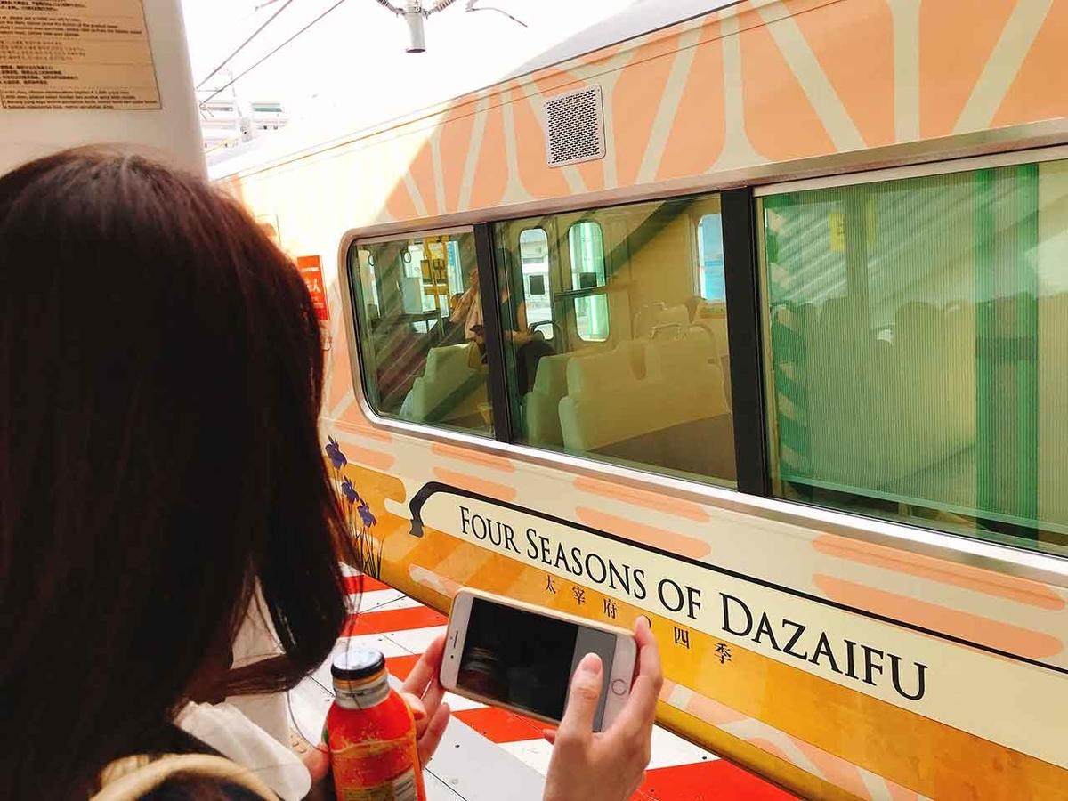 「西鉄の太宰府観光列車『旅人(たびと)』に乗りました」偶然乗れるとちょっぴり得した気分になれちゃいます★【適材適食】小園亜由美(管理栄養士・野菜ソムリエ上級プロ)