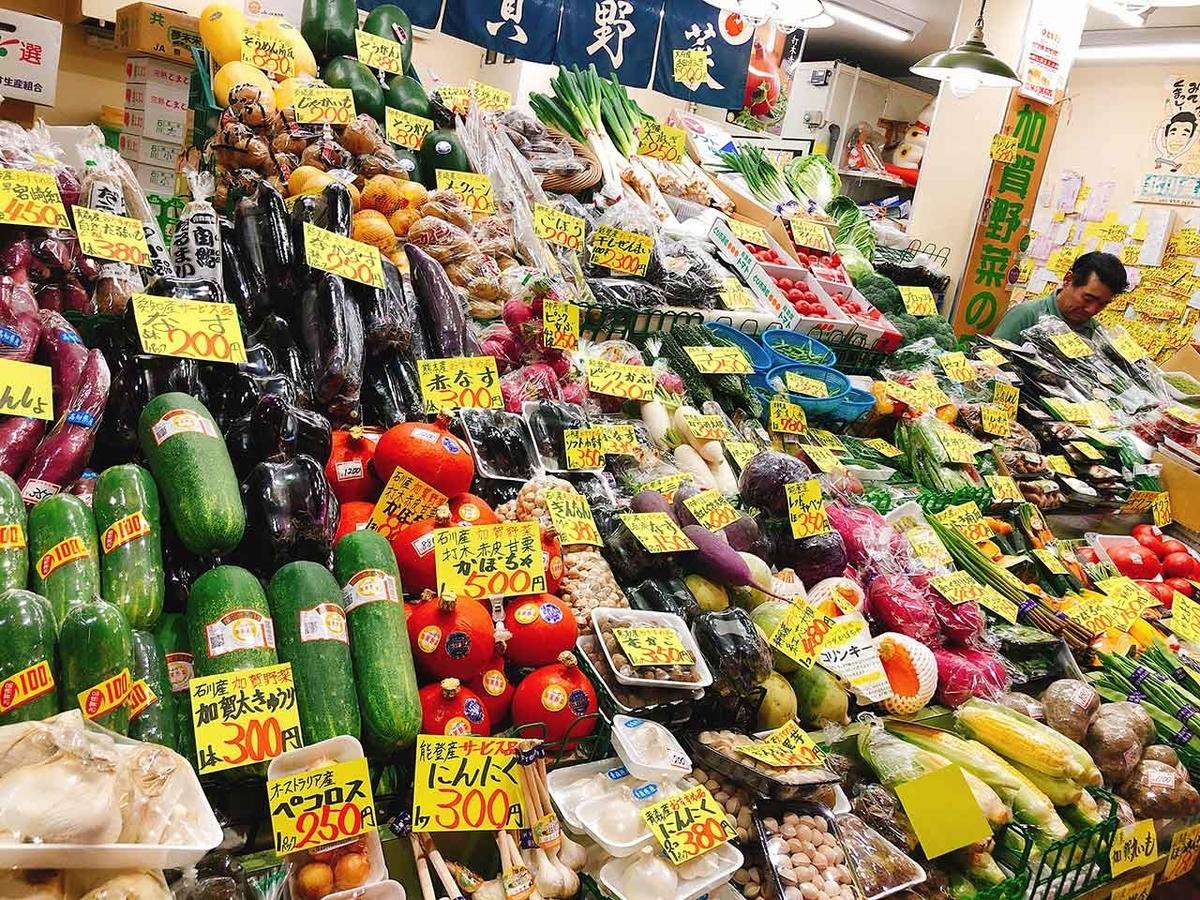加賀野菜@おみちょ(近江町市場)@「金沢近江町市場で果たして捜し物は見つかるだろうか!?」金沢と言えばもちろん「アレ」ですよね@初金沢の旅⑤【適材適食】小園亜由美(管理栄養士・野菜ソムリエ上級プロ)