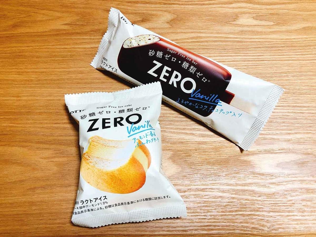 「砂糖ゼロ・糖類ゼロのアイスってどんな味?」ロッテ社SugarFreeIce【ZERO】を食べてみた【適材適食】小園亜由美(管理栄養士・野菜ソムリエ上級プロ)