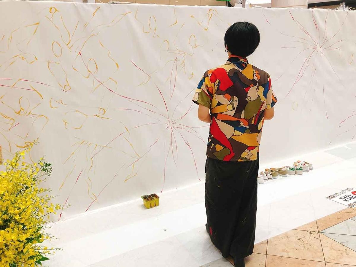 「【ボンド】だけどYouTuberじゃないよ、アートだよ。」佐賀出身のアーティスト@夏休み@佐賀【適材適食】小園亜由美(管理栄養士・野菜ソムリエ上級プロ)