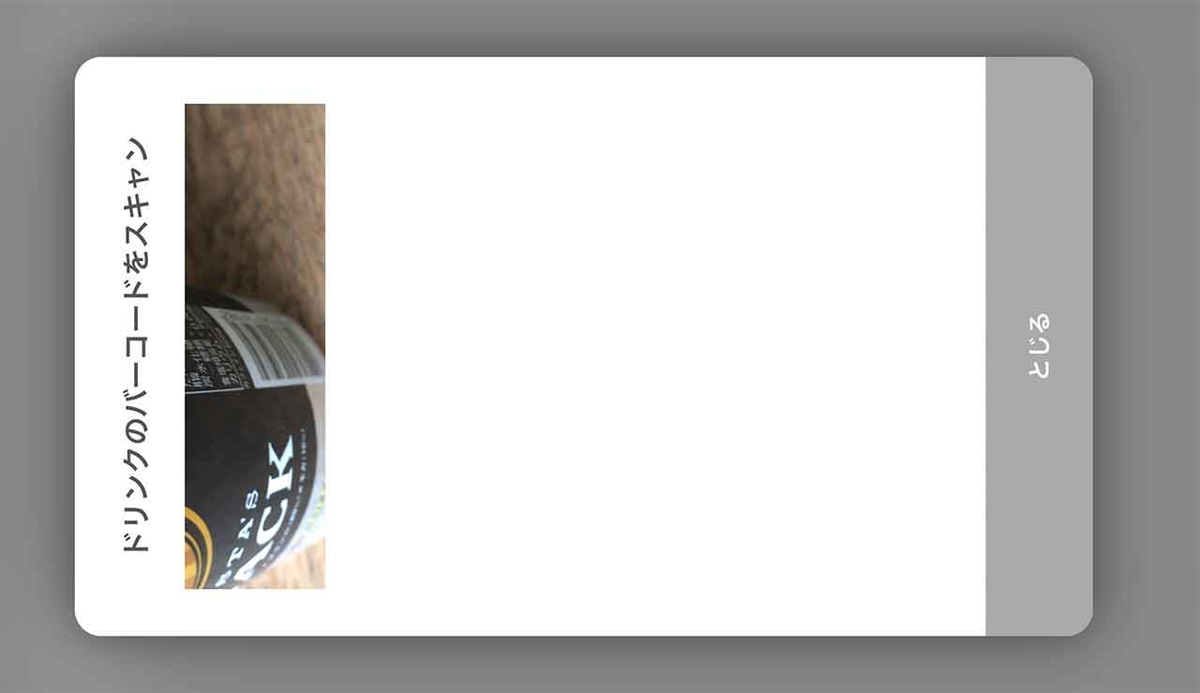 「こんなのを待っていた!!! iPhone Appの【サトウさん】が秀逸★」話題のアプリ「サトウさん」を使ってみた【適材適食】小園亜由美(管理栄養士・野菜ソムリエ上級プロ)