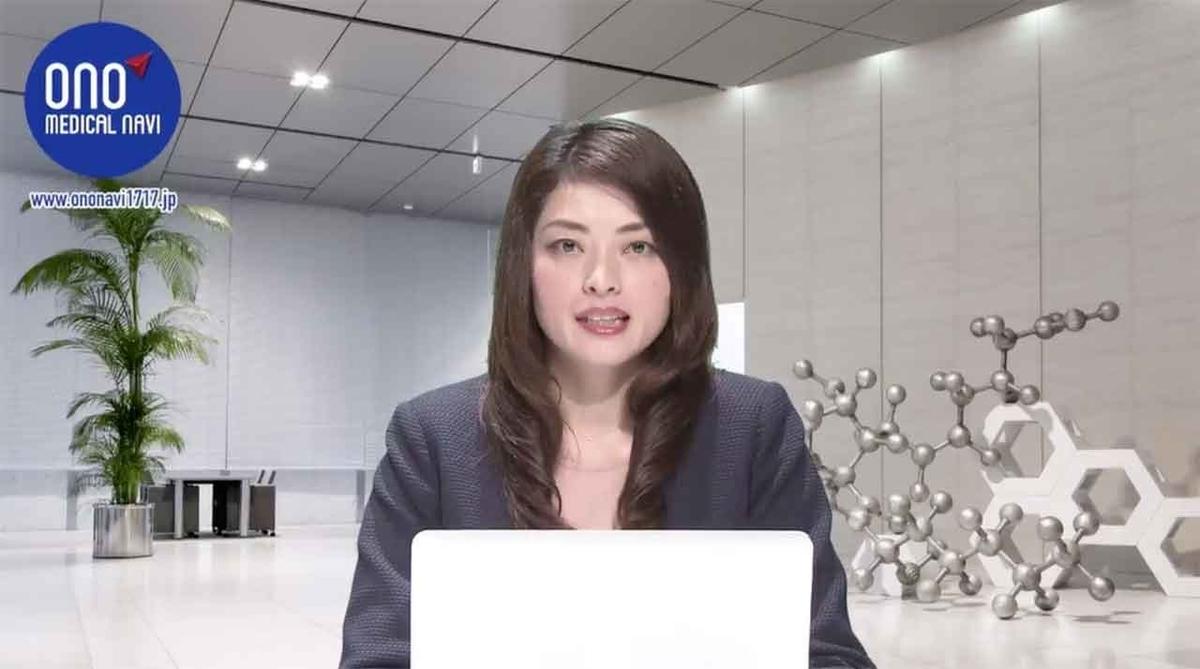 「グラクティブライブセミナー」ONOメディカルナビWebライブセミナーにて講演させて頂きました【適材適食】小園亜由美(管理栄養士・野菜ソムリエ上級プロ)