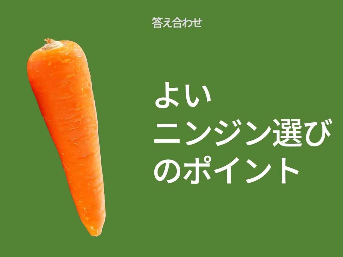 「旬の野菜ニンジンについてみんなで学びました」大野城市男女共生講座@大野城まどかぴあで楽しく講演させて頂きました。【適材適食】小園亜由美(管理栄養士・野菜ソムリエ上級プロ)