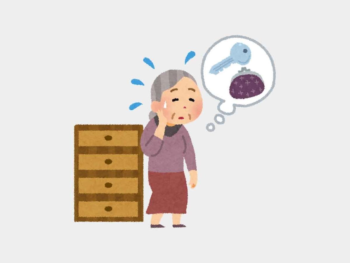「どうして血圧が高い・血糖値が高いと認知症になるの?」糖尿病と認知症の関係【適材適食】小園亜由美(管理栄養士・野菜ソムリエ上級プロ)