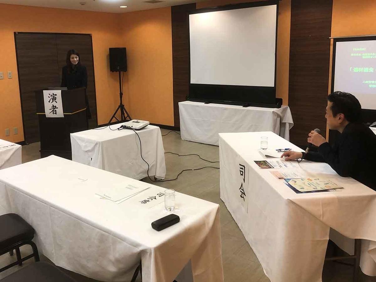 「北上糖尿病医療従事者セミナーで講演させて頂きました」@岩手県北上市【適材適食】小園亜由美(管理栄養士・野菜ソムリエ上級プロ)