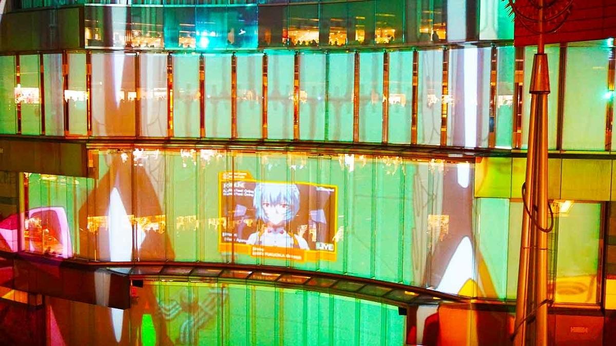 「クリスマスのシン福岡市に使徒出現!」エヴァンゲリオン 使徒、博多襲来@キャナルシティ博多 限定イベント【適材適食】小園亜由美(管理栄養士・野菜ソムリエ上級プロ)