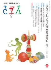 f:id:kozonoayumi2018:20200207173234j:plain