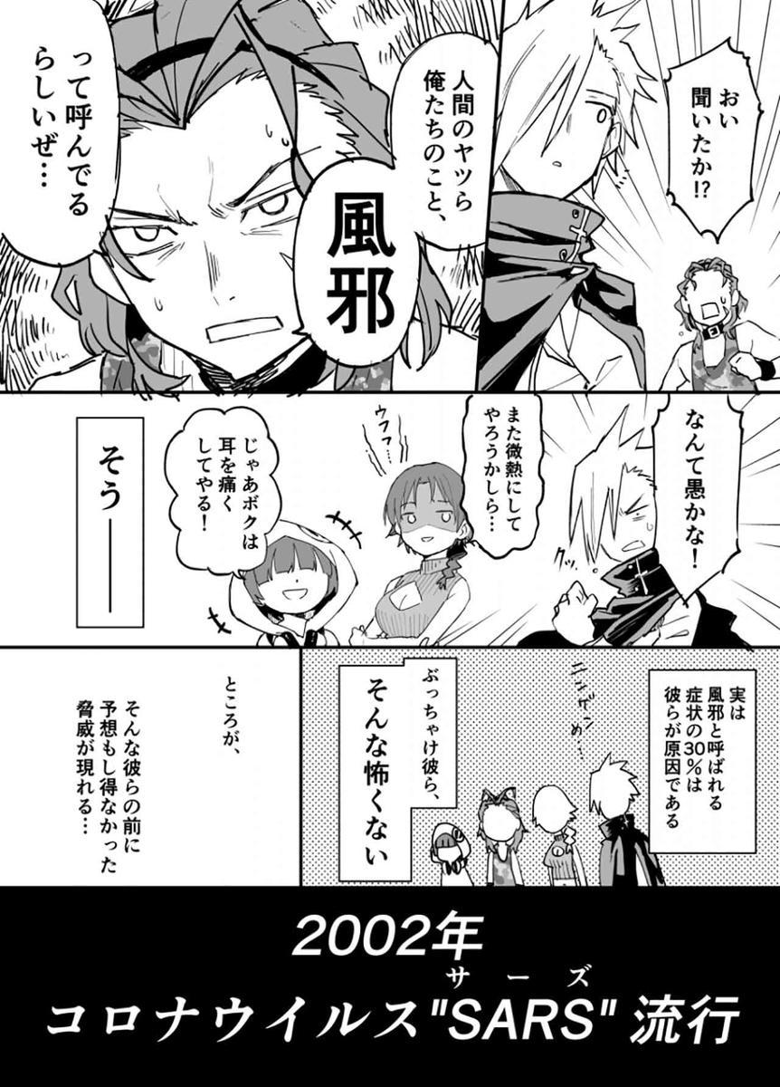 f:id:kozonoayumi2018:20200310142204j:plain
