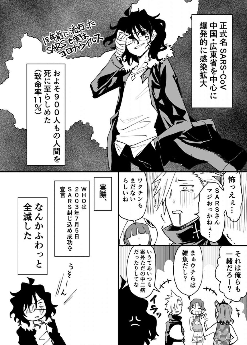 f:id:kozonoayumi2018:20200310142802j:plain