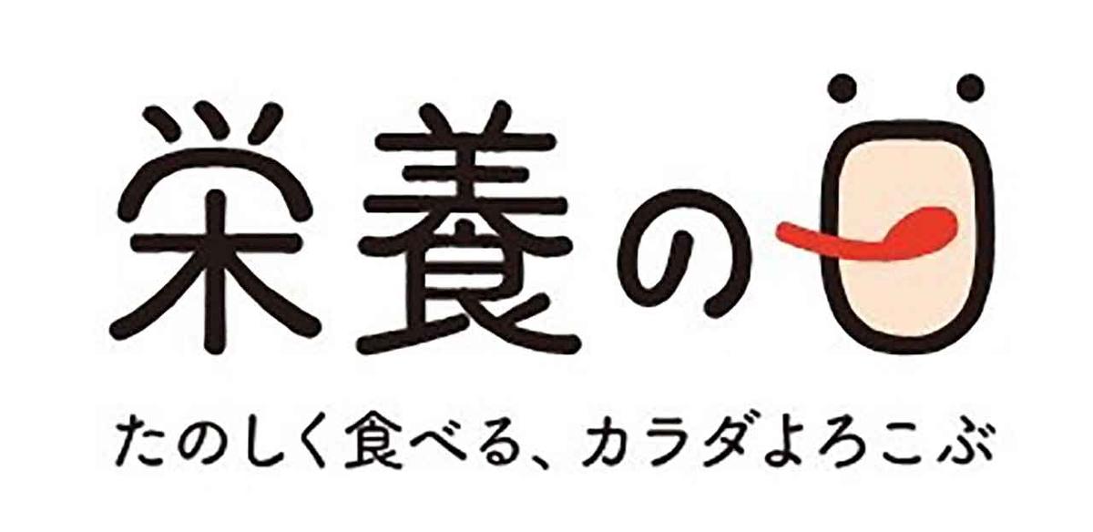 f:id:kozonoayumi2018:20200803145249j:plain