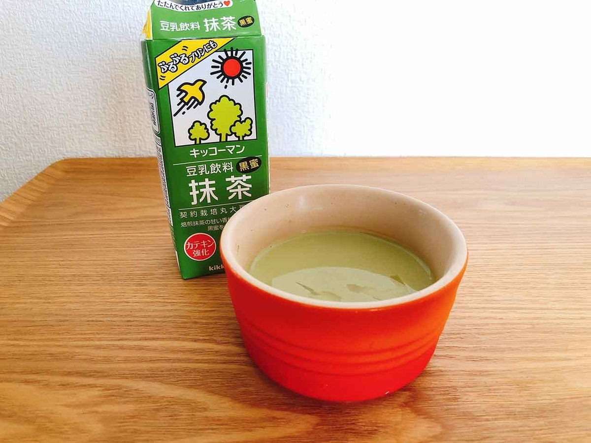 「とっても簡単!豆乳プリンを作ってみよう!」好きな豆乳とゼラチンだけあればできちゃう!【適材適食】小園亜由美(管理栄養士・野菜ソムリエ上級プロ)