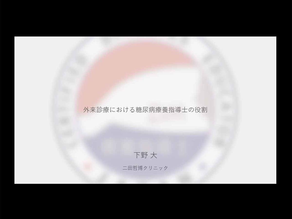 f:id:kozonoayumi2018:20201006185012j:plain