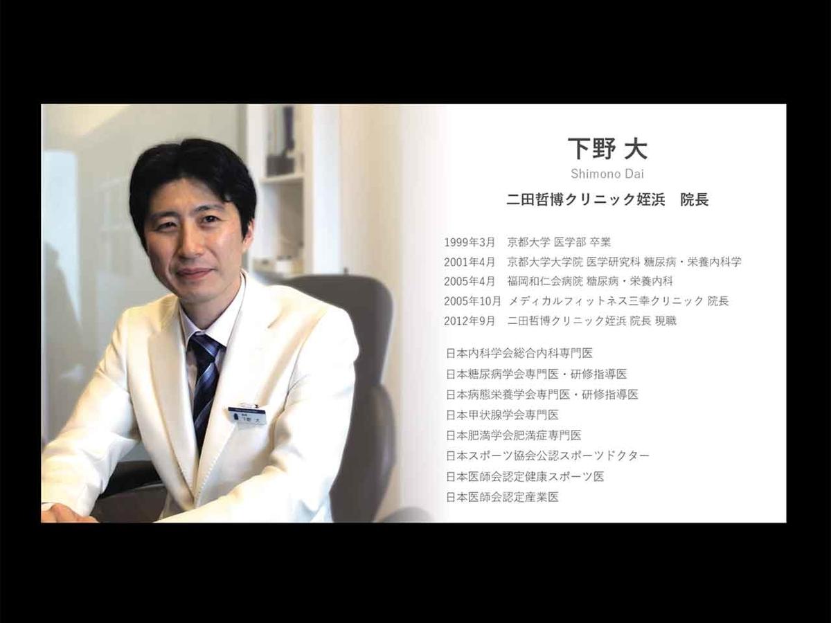 f:id:kozonoayumi2018:20201006185015j:plain