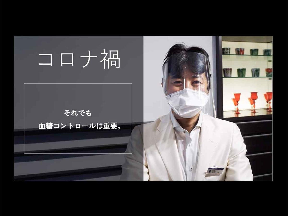 f:id:kozonoayumi2018:20201006185025j:plain