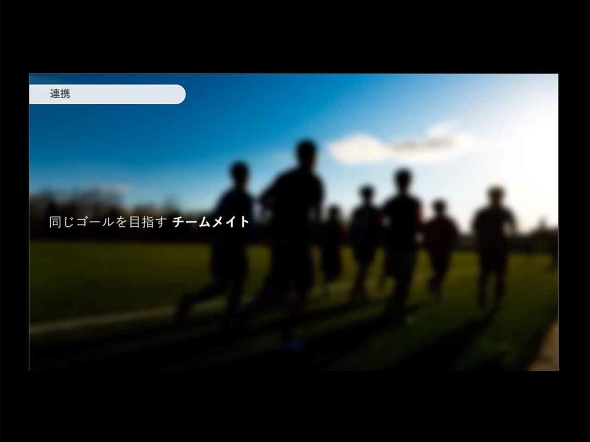 f:id:kozonoayumi2018:20201006185029j:plain