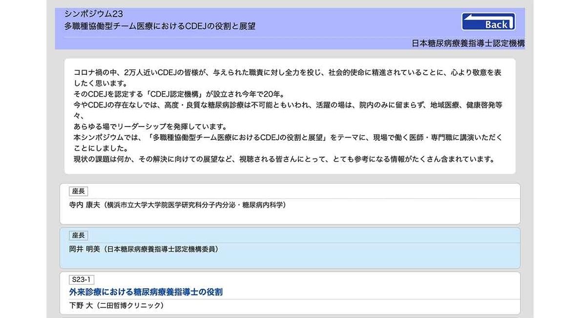 f:id:kozonoayumi2018:20201006185039j:plain