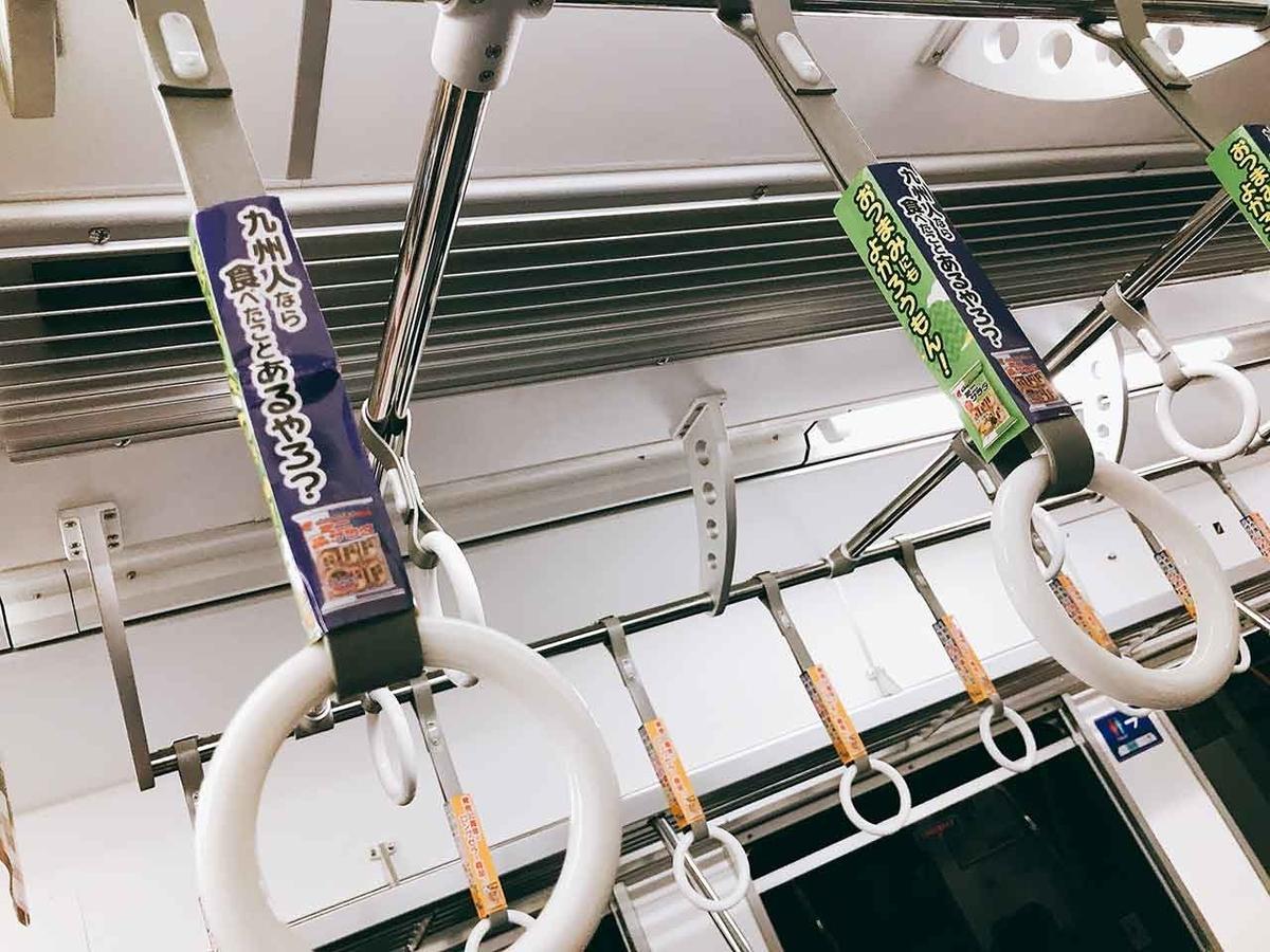 「電車のつり革広告から始まった[サラダ味]の謎」サラダ味ってどんな味?【適材適食】小園亜由美(管理栄養士・野菜ソムリエ上級プロ)