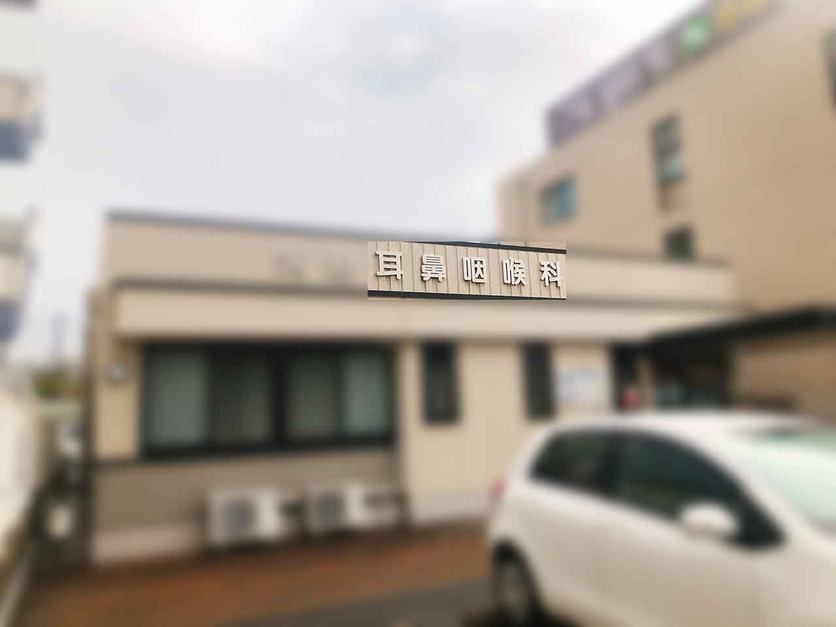 「病院を受診しました」みなさんにも気をつけてほしいので報告します。【適材適食】小園亜由美(管理栄養士・野菜ソムリエ上級プロ)糖尿病専門・甲状腺専門クリニック勤務@福岡姪浜・福岡天神
