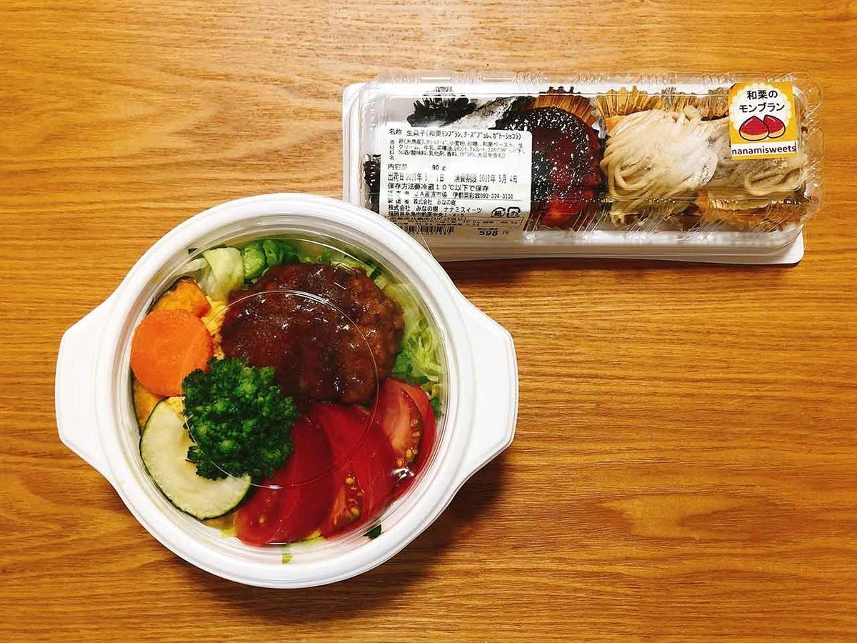 「伊都菜彩から連れて帰ってきた野菜たち」もちろん野菜だけじゃないです!