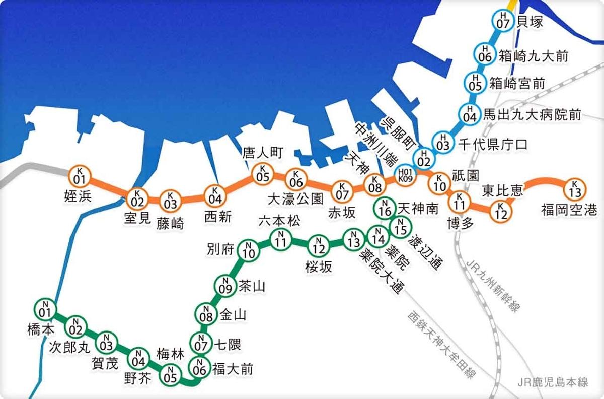 f:id:kozonoayumi2018:20210707083533j:plain