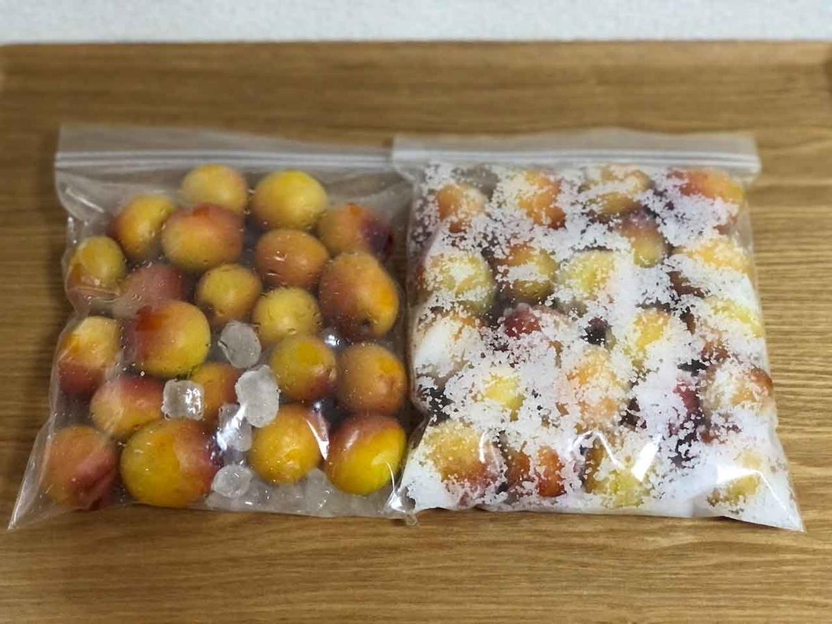 「東京オリンピック2020記念 Salted Japanese Apricot」つまり自作梅干しの話です。【適材適食】小園亜由美(管理栄養士・野菜ソムリエ上級プロ)糖尿病専門・甲状腺専門クリニック勤務@福岡姪浜・福岡天神