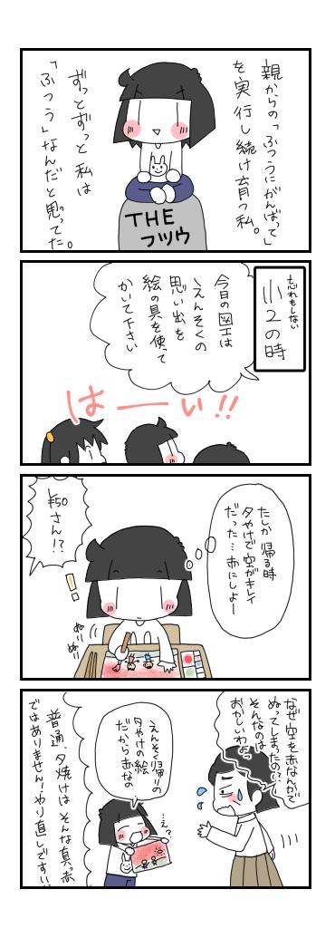 f:id:kozu50:20170310002308p:plain