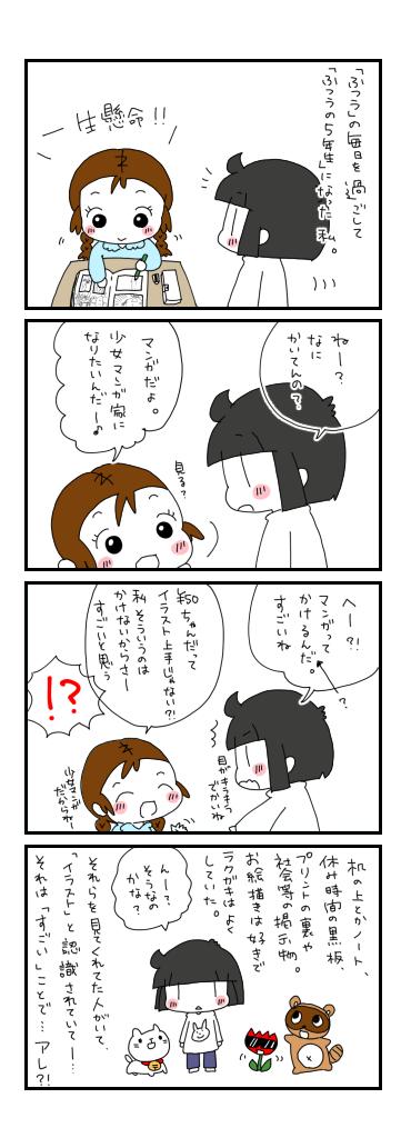 f:id:kozu50:20170310224500p:plain