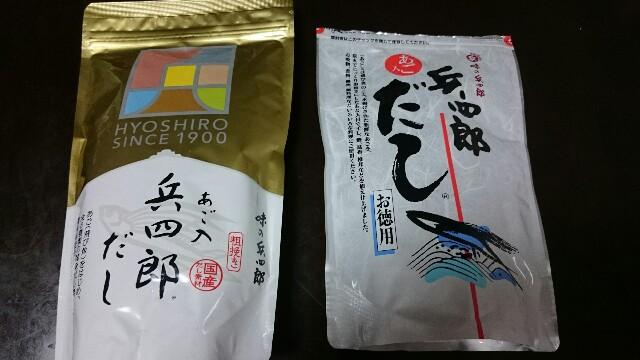 f:id:kozue2016:20160620102116j:plain