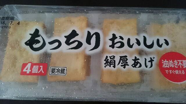 f:id:kozue2016:20160701095952j:plain