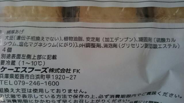 f:id:kozue2016:20160701100015j:plain