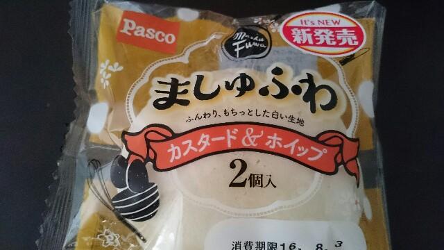 f:id:kozue2016:20160804083528j:plain