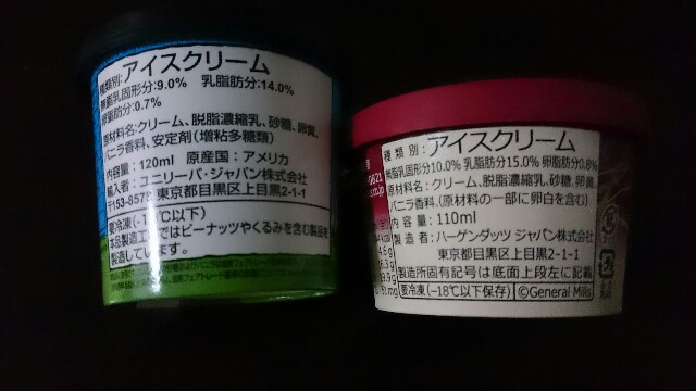 f:id:kozue2016:20170106165002j:plain