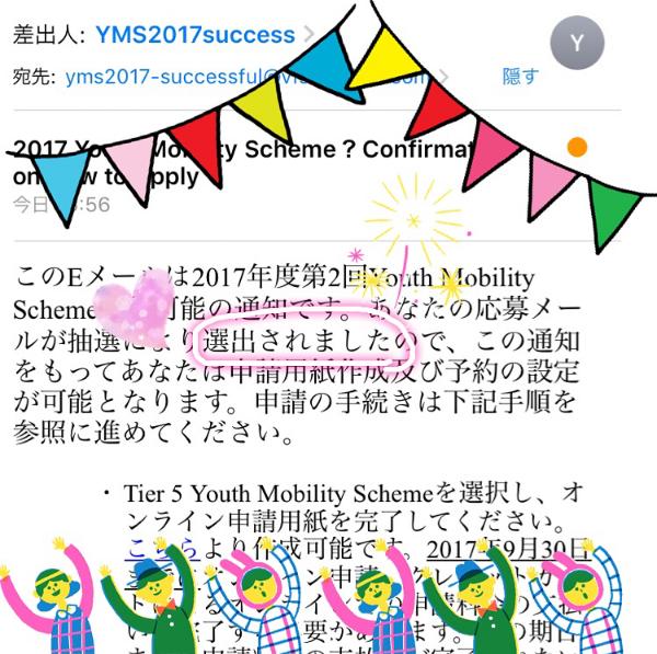 f:id:kozuenjoy:20170802223003p:plain