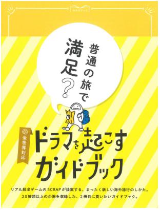 f:id:kozuenjoy:20181203094048p:plain