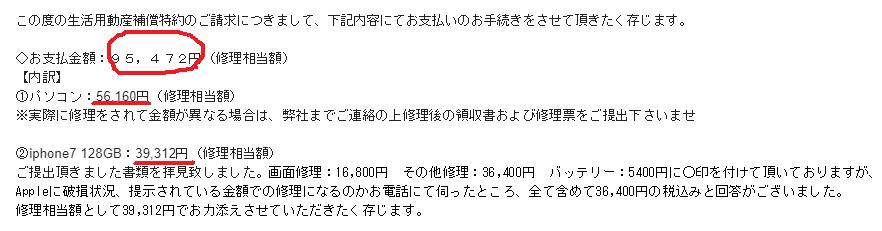 f:id:kozuenjoy:20190404194723p:plain