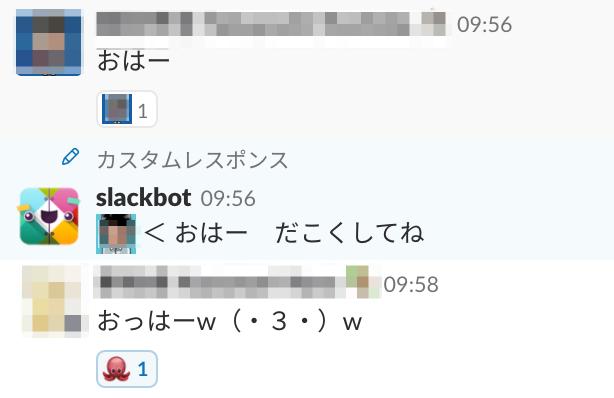 f:id:kozukaaaa:20180910163753p:plain