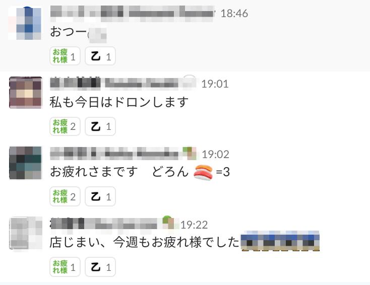f:id:kozukaaaa:20180910163947p:plain